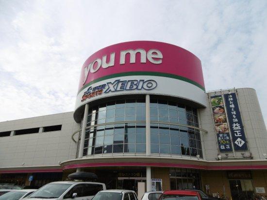 Youme Town Hakata
