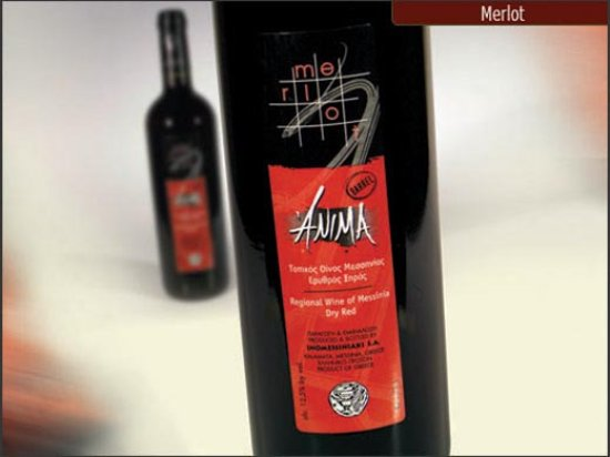 Elia: ΑΝΙΜΑ ΟΙΝΟΜΕΣΑΗΝΙΑΚΗ-Inomessiniaki wine