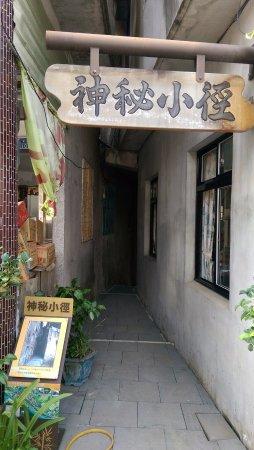 Shitan Tea Street