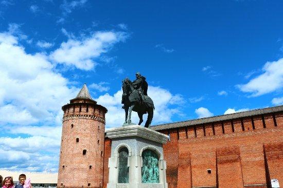 Statue of Dmitriy Donskoi