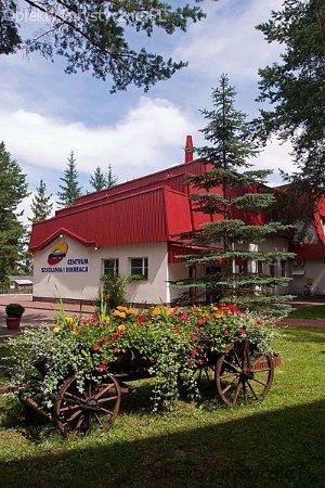 Centrum Szkolenia i Rekreacji Krasnobrod
