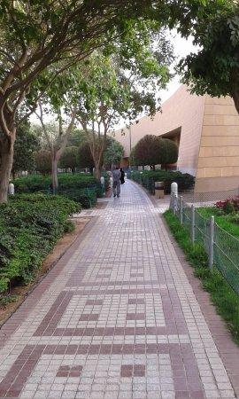 King Abdulaziz Historical Center Photo