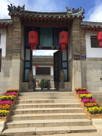 Qixia, จีน: 牟氏莊園大門