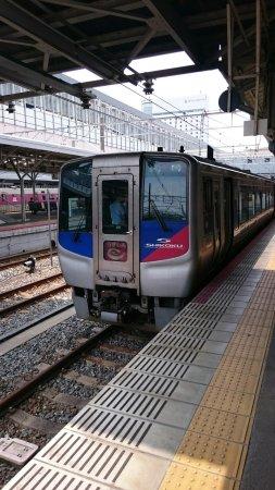 Shikoku, Japan: がんばれアンパンマン列車
