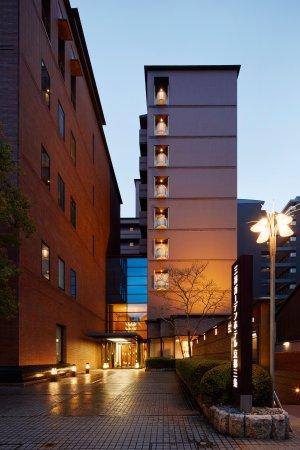 Mitsui Garden Hotel Kyoto Sanjo: Exterior