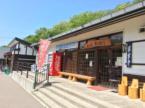 Michi-no-Eki, Kosaka Nanataki