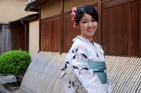 Kimono Rental Wakana