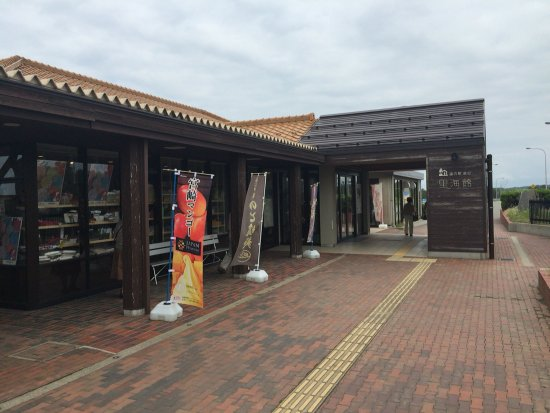 Kahoku, Japón: photo0.jpg