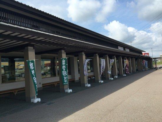 Ristoranti: Nakanoto-machi