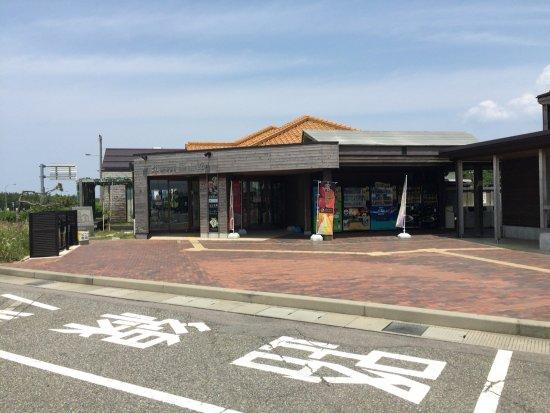 Kahoku, ญี่ปุ่น: photo0.jpg