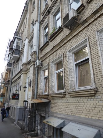 KievInn Apartment Complex: exterior of KievInn