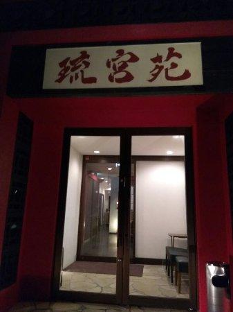 Shigira Resort Sumibi Yakiniku Ryugu-En
