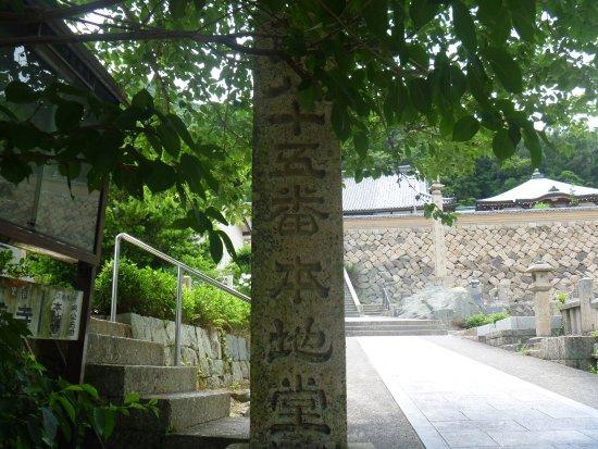 Honjido Temple