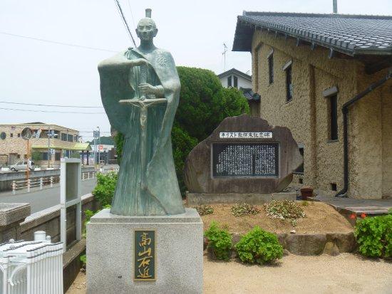 Ukon Takayama Statue