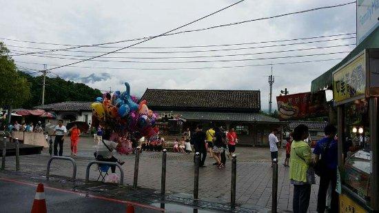 Jiji Visitor Center: FB_IMG_1466004411599_large.jpg