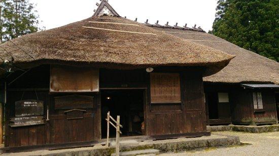 Former Abe House