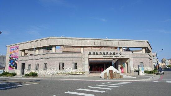 Penghu Ocean Geological Center