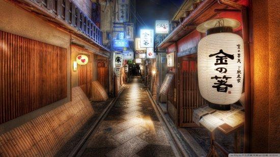ولاية كيوتو صورة فوتوغرافية