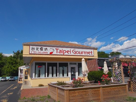 Lexington, MA: Taipei Gourment