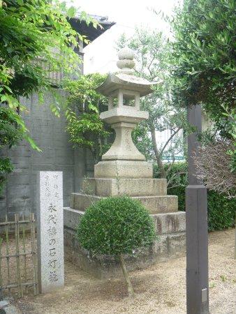Eidaibashi no Ishidoro