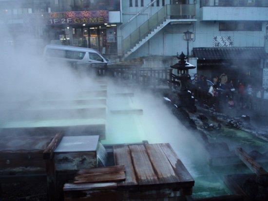Kusatsu Onsen: 草津温泉 棚湯源泉