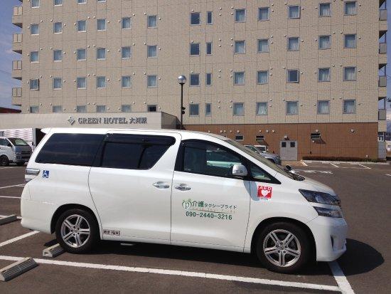 介護タクシー運転手に資格は必要?必須資格と役立つ資格6個をご紹介!