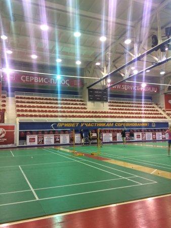 Olimpiets Sport Complex