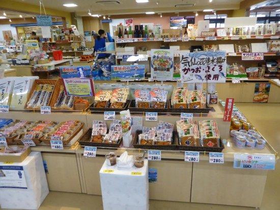 Kesennuma Fish Market: お土産物