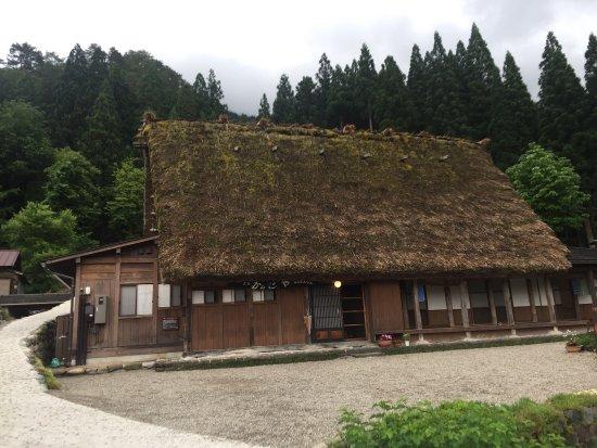 Kanjiya