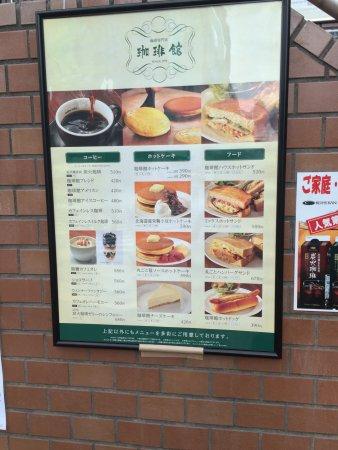 Coffee Kan Kasai