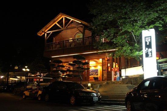 E-daw Hot Spring Hotel