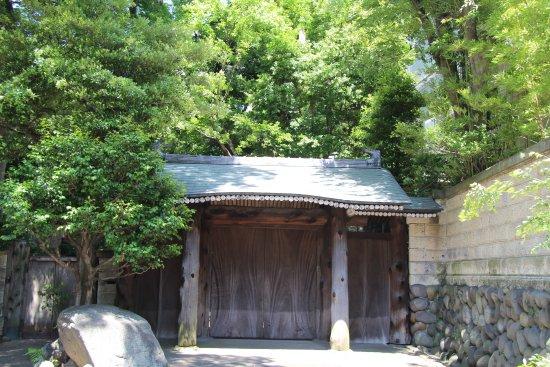 Former Isonoke House