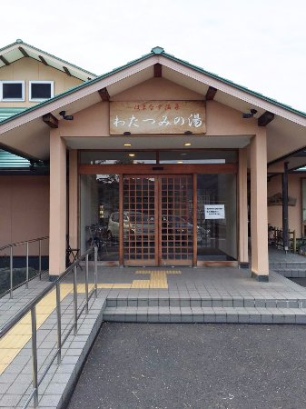 Watatsumi no Yu