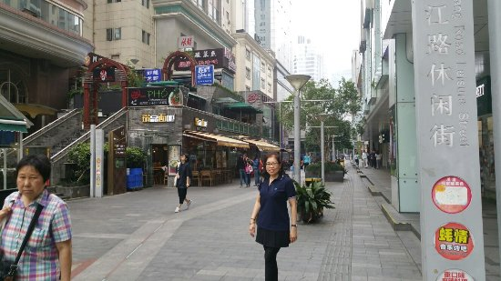 Shanghai Wujiang Road Entertainment Street: Wujiang road Leisure street