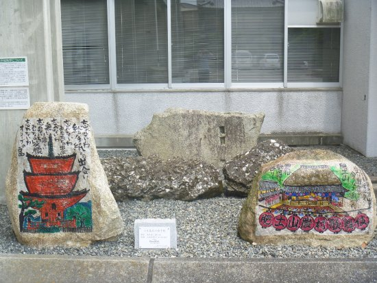 Picture Letter of Stone