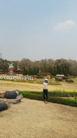 Udon Thani Province, Tayland: 20160306_123941_large.jpg