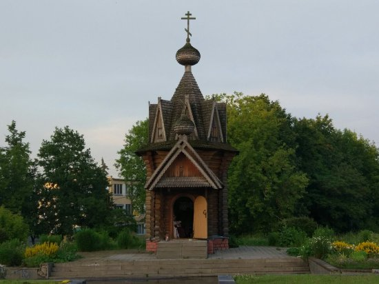 Chapel of the Holy Virgin