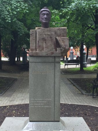 Памятник-бюст Данте Алигьери