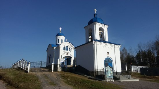 Zdjęcie Krasnaya Gorka