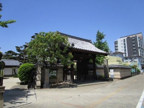 Jomanji Temple