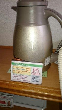 Nobeoka, Япония: DSC_0420_large.jpg