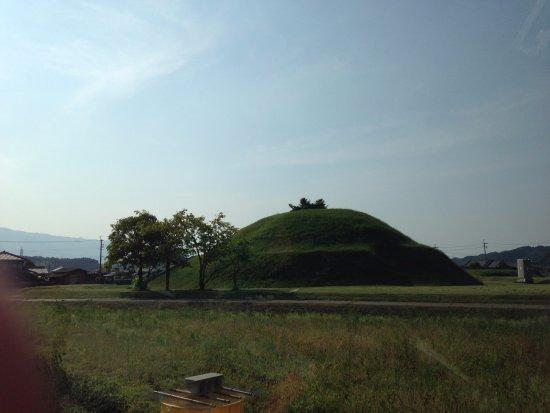 Ichio Hakayama Tumulus