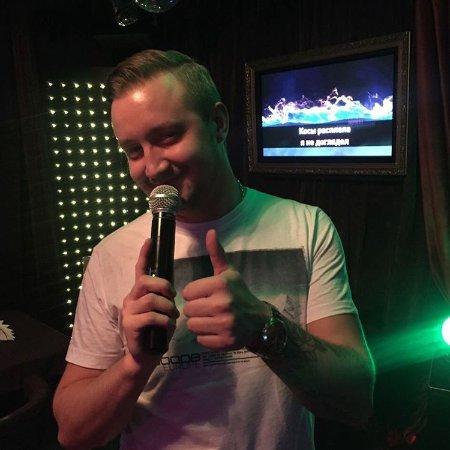 Karaoke Royal