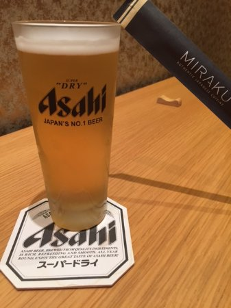 Miraku Restaurant: Beer arrives very quickly after ordering
