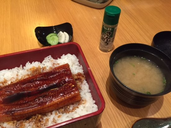 Miraku Restaurant: Unagi with miso soup combo