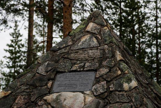 Maupertuis Memorial