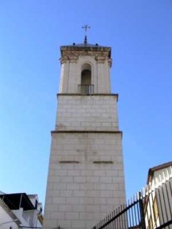 Inco Tours: Tower of Calcad