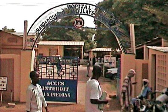 Gao, Mali: Hotel Village Tizi-Mizi