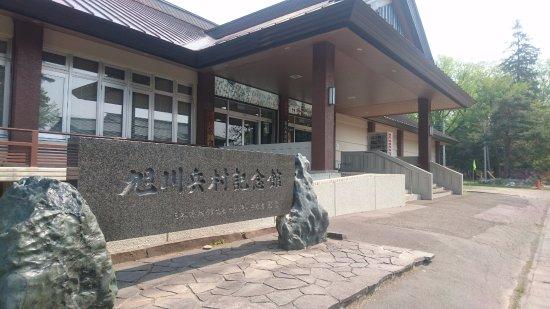 Asahikawa Heison Memorial Museum