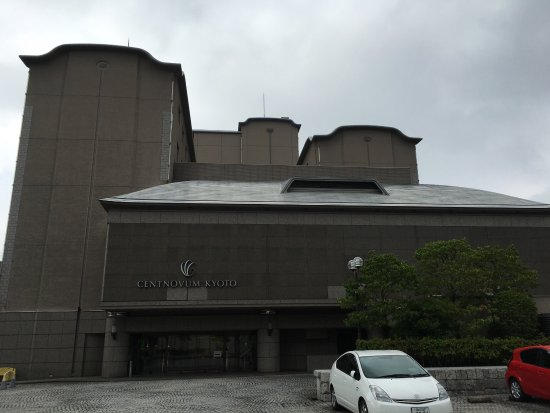 Hotel Centnovum Kyoto: photo0.jpg